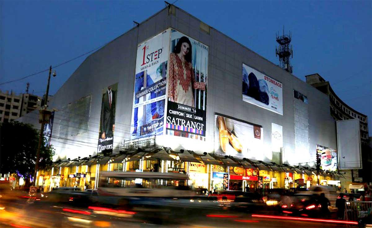 Atrium Mall and Cinema