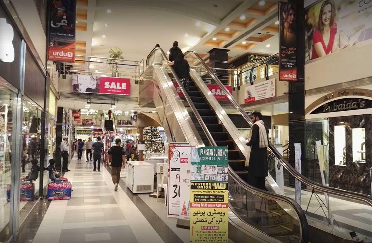 The Forum Shopping Mall Karachi